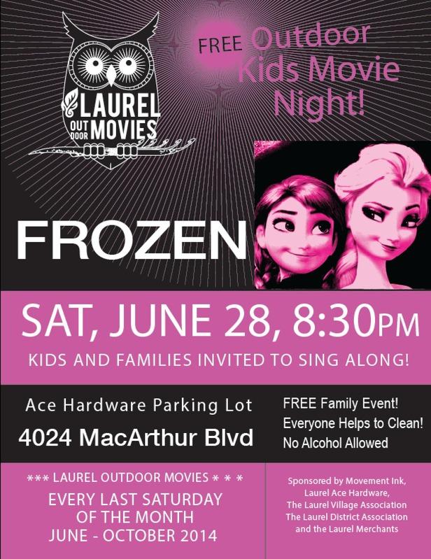 Movie Night at Laurel Ace